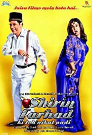 Shirin Farhad Ki Toh Nikal Padi(2012) Poster - Movie Forum, Cast, Reviews