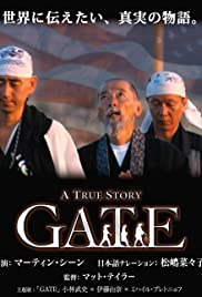 Gate: A True Story Poster