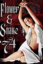 Image of Flower and Snake