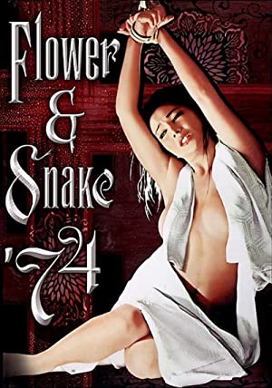 Flower and Snake (1974)