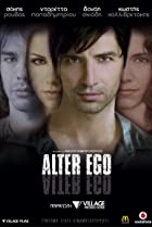 Image of Alter Ego