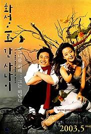 Hwaseongeuro gan sanai Poster