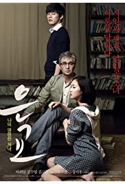 Watch Movie A Muse (2012)