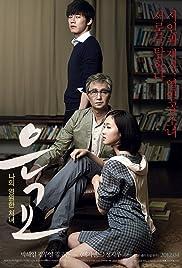 Eungyo(2012) Poster - Movie Forum, Cast, Reviews