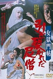 Onna gokumon-chô: Hikisakareta nisô Poster