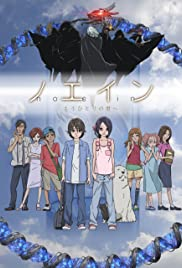 Noein: Mô hitori no kimi he Poster - TV Show Forum, Cast, Reviews