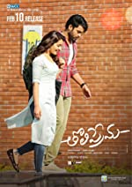 Tholi Prema Telugu (2018)