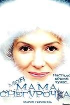 Image of Moya mama - Snegurochka