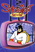 Primary image for Space Ghost Coast to Coast
