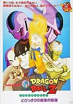 Dragon Ball Z Cooler s Revenge(2002)