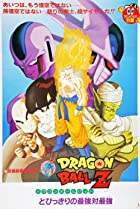 Image of Dragon Ball Z: Cooler's Revenge