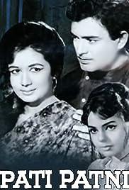 Pati Patni Poster