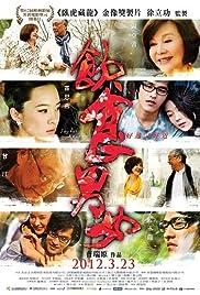 Yin shi nan nü - Hao yuan you hao jin Poster