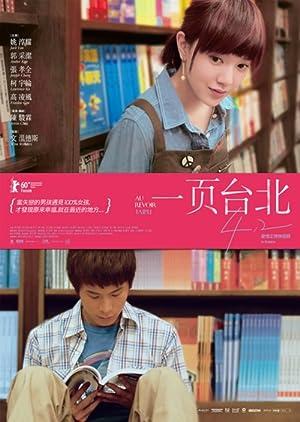 watch Au revoir Taipei full movie 720