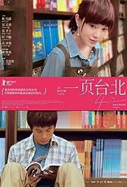 Yi ye Taibei Poster