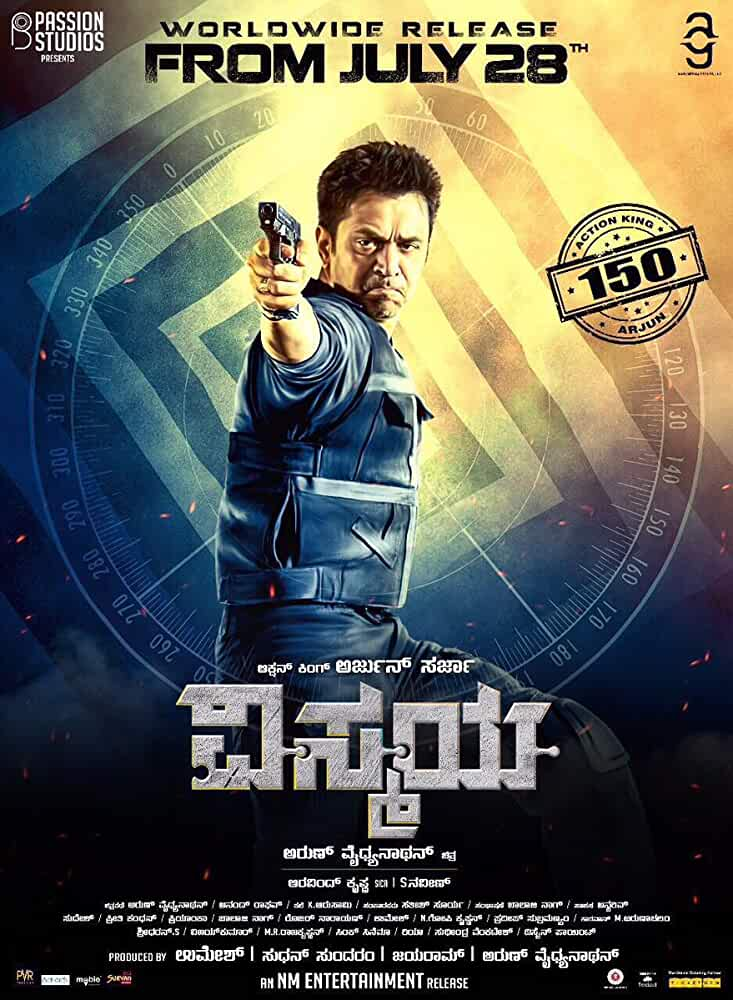 Nibunan (2017) Full Tamil Movie DVDScr Watch Online Free Download 700MB