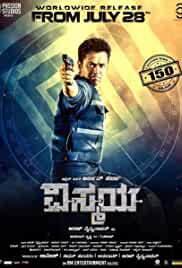 Jigarbaaz (Nibunan) (Hindi)