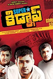 Superstar Kidnap (2015 Telugu) Watch Full Movie Online