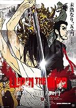 Lupin the Third The Blood Spray of Goemon Ishikawa(2017)