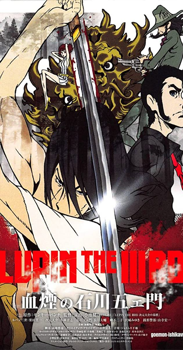 Download Film Lupin the Third: The Blood Spray of Goemon Ishikawa 2017 Subtitle Indonesia