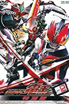 Image of Kamen Rider Den-O