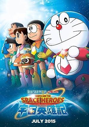 Doraemon: Nobita and the Space Heroes (2015)