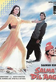 Salma Pe Dil Aa Gaya Poster