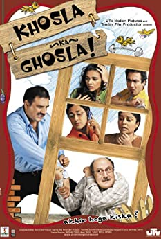 Khosla Ka Ghosla! (2006)