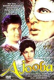 Ajooba(1991) Poster - Movie Forum, Cast, Reviews