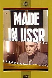 Sdelano v SSSR Poster