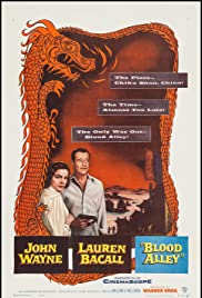 Blood Alley (1955) Poster - Movie Forum, Cast, Reviews