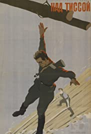 Nad Tissoy Poster