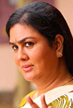 Urvashi's primary photo