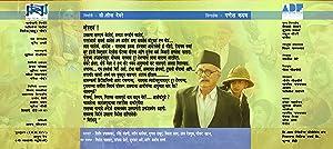 Vitti Dandu (2014) Download on Vidmate