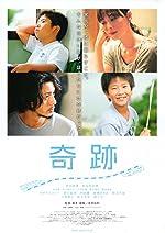 I Wish(2011)