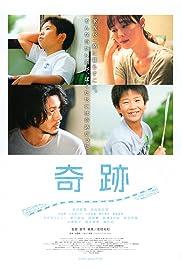 Watch Movie I Wish (2011)