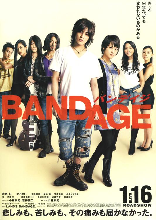 image Bandeiji Watch Full Movie Free Online