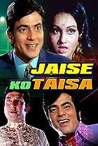 Image of Jaise Ko Taisa