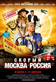 Skoryy 'Moskva-Rossiya' (2014) Poster - Movie Forum, Cast, Reviews