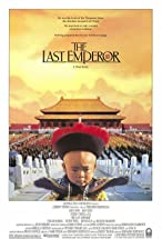 Primary image for The Last Emperor
