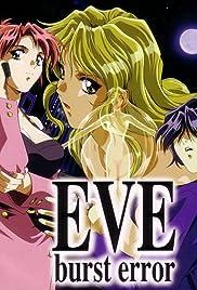 EVE Burst Error Poster
