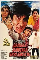 Image of Gangaa Jamunaa Saraswathi