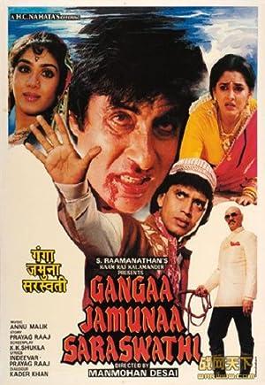 Gangaa Jamunaa Saraswathi watch online