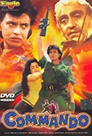 Commando Poster