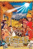 Image of Himalaya Singh