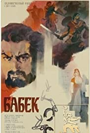 Babäk (1979) Poster - Movie Forum, Cast, Reviews