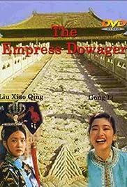 Xi tai hou Poster