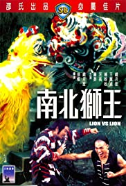 Roar of the Lion Poster