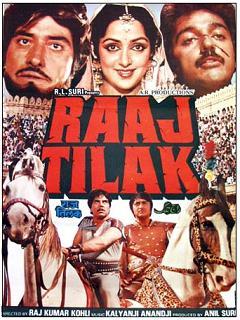 Raaj Tilak watch online