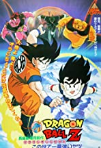 Dragon Ball Z: The World's Strongest
